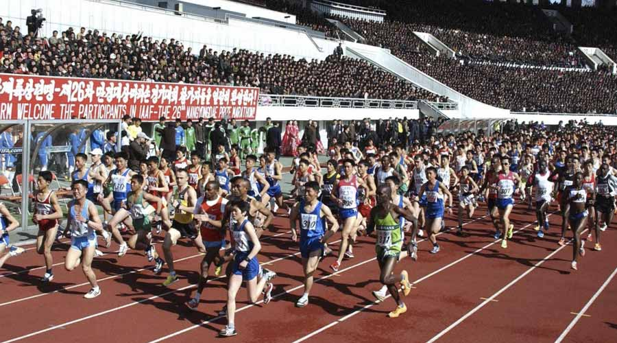 Mangyongdae Prize International Marathon